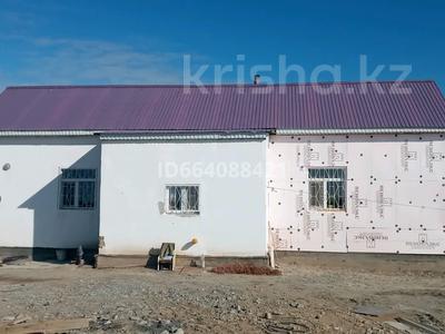 3-комнатный дом, 70 м², 8 сот., Тасбогет 9 көше Тлеубергенов 34а за 3.7 млн 〒 в