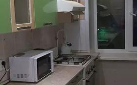 1-комнатная квартира, 35 м², 2/4 этаж посуточно, проспект Космонавтов 24 — Парковая за 4 500 〒 в Рудном