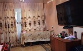 3-комнатная квартира, 61 м², 1/9 этаж, Мкр. 11 за 15.5 млн 〒 в Таразе