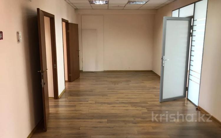 Офис площадью 160 м², мкр Самал-2, проспект Назарбаева — проспект Аль-Фараби за 65 млн 〒 в Алматы, Медеуский р-н