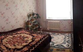 3-комнатная квартира, 70 м², 2/5 этаж, Поселок Титова 1 за 8 млн 〒 в