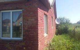 6-комнатный дом, 75 м², 16 сот., Поселок Ульбинский — Носикова за 14.5 млн 〒 в Восточно-Казахстанской обл.