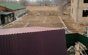 Участок 7 соток, мкр Рахат 9 — Суйінші за 8 млн 〒 в Алматы, Алатауский р-н