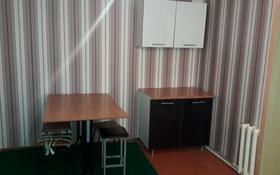 1-комнатная квартира, 46 м², 2/2 этаж помесячно, Заводская 8а — Аблайхана за 40 000 〒 в Каскелене