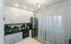 1-комнатная квартира, 41 м², 10/11 этаж, Бухар Жырау 19 за 19.7 млн 〒 в Нур-Султане (Астана), Есиль р-н