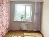 3-комнатная квартира, 52.7 м², 2/5 этаж, Жаксыгулова за 9.5 млн 〒 в Уральске