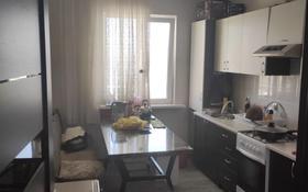 2-комнатная квартира, 64 м², 5/5 этаж, мкр Кокжиек за 21 млн 〒 в Алматы, Жетысуский р-н
