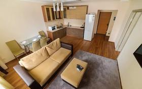 2-комнатная квартира, 70 м², 5/25 этаж посуточно, Каблукова 38г за 15 000 〒 в Алматы, Бостандыкский р-н