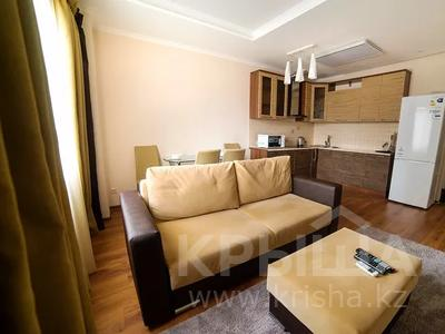 2-комнатная квартира, 70 м², 5/25 этаж посуточно, Каблукова 38г за 13 000 〒 в Алматы, Бостандыкский р-н — фото 7
