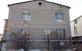 5-комнатный дом, 603.2 м², 0.0927 сот., Мынбаева за ~ 29.5 млн 〒 в Караганде