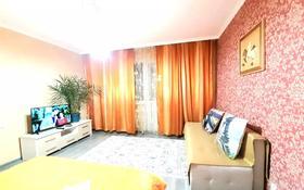 1-комнатная квартира, 40 м², 3/9 этаж посуточно, Керей и Жанибек хандар 12/1 — Сауран за 11 000 〒 в Нур-Султане (Астана), Есиль р-н