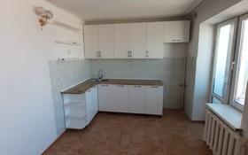 3-комнатная квартира, 70 м², 7/9 этаж помесячно, Мкр Жастар 5 за 70 000 〒 в Талдыкоргане
