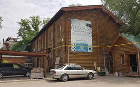 Помещение площадью 466 м², Рыскулова — Розыбакиева за 2 000 〒 в Алматы, Жетысуский р-н