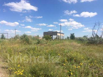 Промбаза 8500 га, Восточная промзона за 7 млн 〒 в Темиртау