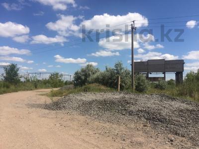 Промбаза 8500 га, Восточная промзона за 7 млн 〒 в Темиртау — фото 5