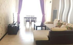 2-комнатная квартира, 90 м², 6/7 этаж помесячно, Назарбаева 301 — Кажымухан за 300 000 〒 в Алматы