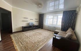 2-комнатная квартира, 80 м², 5/5 этаж помесячно, мкр. Батыс-2 8 за 150 000 〒 в Актобе, мкр. Батыс-2