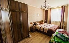 3-комнатная квартира, 68 м², 5/5 этаж, Мкр Каратал за 13.7 млн 〒 в Талдыкоргане