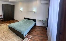 2-комнатная квартира, 65 м², 8/18 этаж посуточно, Брусиловского 167 за 12 000 〒 в Алматы, Алмалинский р-н