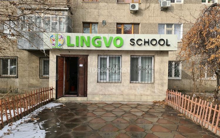 Магазин площадью 72 м², проспект Абая 33а за 250 000 〒 в Шымкенте, Абайский р-н