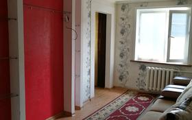 2-комнатная квартира, 43 м², 4 этаж помесячно, Глинки за 60 000 〒 в Семее