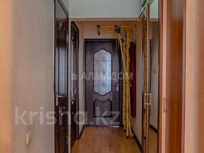 3-комнатная квартира, 76 м², 8/9 этаж, Валиханова 53 — Макатаева за 25 млн 〒 в Алматы, Медеуский р-н — фото 9