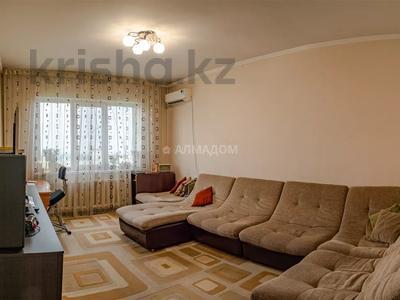 3-комнатная квартира, 76 м², 8/9 этаж, Валиханова 53 — Макатаева за 25 млн 〒 в Алматы, Медеуский р-н — фото 3