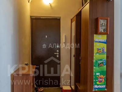 3-комнатная квартира, 76 м², 8/9 этаж, Валиханова 53 — Макатаева за 25 млн 〒 в Алматы, Медеуский р-н — фото 8