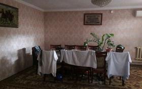 6-комнатный дом, 130 м², 6 сот., мкр Кайтпас 2, Кайтпас 1 12/1 — Бәйдібек би за 17 млн 〒 в Шымкенте, Каратауский р-н