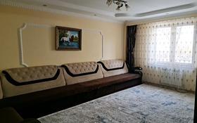 3-комнатная квартира, 104 м², 2/8 этаж, Алтын аул за 33 млн 〒 в Каскелене