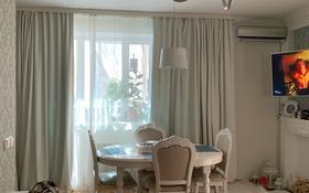 2-комнатная квартира, 61.2 м², 9/14 этаж, Косшыгулулы за 24 млн 〒 в Нур-Султане (Астана), Сарыарка р-н