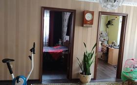 4-комнатная квартира, 64 м², 2/5 этаж, 13-й микрорайон 109 за 15.5 млн 〒 в Рудном