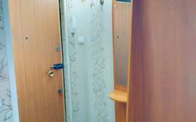 2-комнатная квартира, 48 м², 4/5 этаж, 18-й микрорайон, 18 микрорайон 23 за 16 млн 〒 в Шымкенте, Енбекшинский р-н
