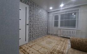 1-комнатная квартира, 30 м², 5/5 этаж, улица Вернадского 15 за 8.8 млн 〒 в Кокшетау