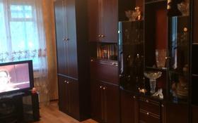 1-комнатная квартира, 35 м², 1 этаж посуточно, Братьев Жубановых 298корпус1 — 101-й стрелковой бригады за 5 000 〒 в Актобе