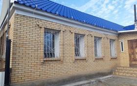 3-комнатная квартира, 80 м², 1/1 этаж, Гагарина 28 за 20 млн 〒 в Костанае