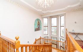 8-комнатный дом, 340 м², 15 сот., Байтели батыра за ~ 60 млн 〒 в Алматы