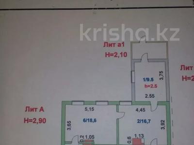 5-комнатный дом, 79 м², 5 сот., улица Остапенко 76 — Сатпаева за 8 млн 〒 в Кокшетау — фото 9
