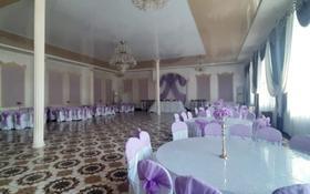 Здание, площадью 929.6 м², Шостаковича 8 за 300 млн 〒 в Таразе