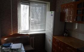2-комнатная квартира, 48 м², 1/5 этаж, проспект Строителей 1 за 6.3 млн 〒 в Темиртау