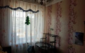 4-комнатная квартира, 70 м², 5/5 этаж, проспект Нурсултана Назарбаева за 11.5 млн 〒 в Павлодаре
