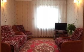 6-комнатный дом, 150 м², Вавилова 223 за 30 млн 〒 в Кокшетау