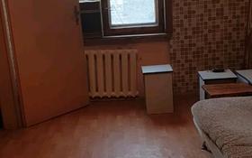3-комнатная квартира, 60.2 м², 4/5 этаж, Валиханова 13 — Кенесары за 17 млн 〒 в Нур-Султане (Астана), Сарыарка р-н
