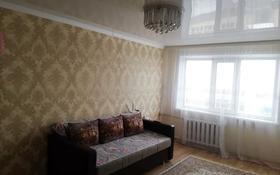 1-комнатная квартира, 111 м², 5/5 этаж, Мухамеджанова 29 за 3.8 млн 〒 в Балхаше