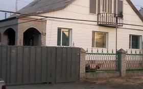 5-комнатный дом, 140 м², 10 сот., Гольдаде 21 за 23 млн 〒 в Костанае