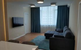 3-комнатная квартира, 106 м², 9/10 этаж, мкр Коктем-1, Бухар Жырау — Шагабутдинова за 77 млн 〒 в Алматы, Бостандыкский р-н