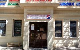 Магазин площадью 92 м², Абая — Циолковского за 500 000 〒 в Нур-Султане (Астане), р-н Байконур