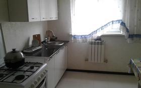 3-комнатный дом помесячно, 100 м², 6 сот., Павлова 111 за 120 000 〒 в Талгаре