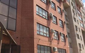 Офис площадью 1406 м², Новый город, Мкр 12 45 за 220 млн 〒 в Актобе, Новый город