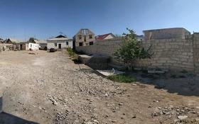 4-комнатный дом, 160 м², 12 сот., Атамекен 357-358 — Арман за 20 млн 〒 в Актау